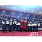 宏博讯达国际教育咨询(北京)有限公司相册