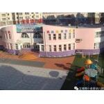 北京立城苑小金星幼儿园相册