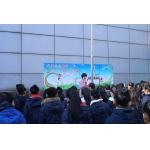 南京市艺术小学相册