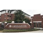 上海新纪元双语学校相册