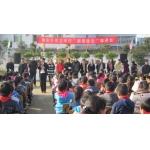 杭州养正学校