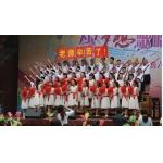重庆杨石路小学