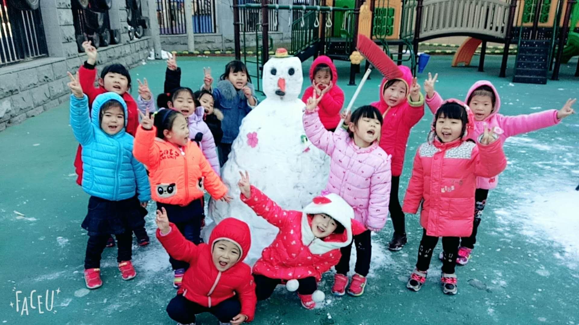 廊坊市安次区第二实验幼儿园照片2