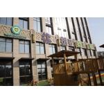青岛橡树籽国际幼儿园