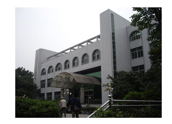 2017重庆南开中学国际班插班生招生公告图片