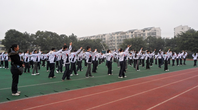 天府新区华阳第一中学相册
