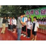 天府新区华阳第三中学相册