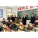 扬州竹西中学相册