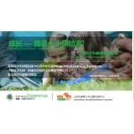 上海乐景运动幼儿园相册