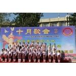 郑州爱华中学相册