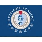 北京鼎石国际学校相册