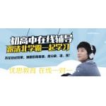 上海剑川教育科技有限公司相册