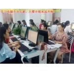 观澜长城教育相册