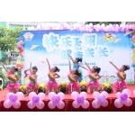 深圳市龙华区七彩摇篮幼儿园相册