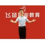 深圳市龙华观澜《飞扬管理》教育培训相册