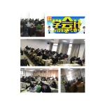 南京海舟会计电脑电工职业培训学校相册