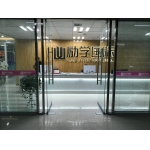 郑州励学国际学校相册