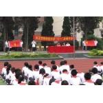 武汉铁四院中学相册