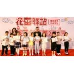杭州清河实验学校相册