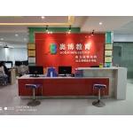 惠州市惠城区奥博职业培训学校相册