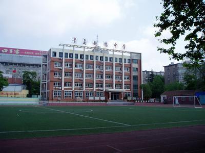 青岛超银中学相册