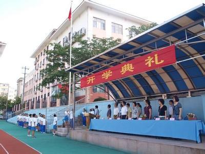青岛市中学图片大全-学校-我要搜学网