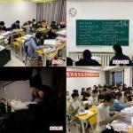四平市思领时代教育培训学校有限公司相册