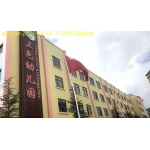 惠州PRG幼儿园数字化管理系统相册