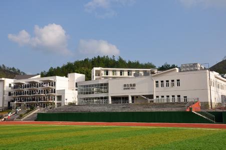 贵州盛华职业学院相册