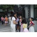 上海市虹口区凉城第一小学(凉城一小)相册