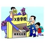 桓台舞梦艺术学校乱收费