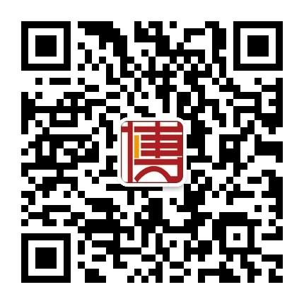 博新茶文化培训机构相册