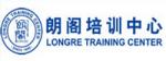 广州朗阁英语培训中心