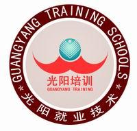 泉州光阳职业技术培训中心相册