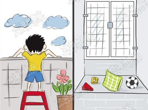 心理教育卡通边框图片