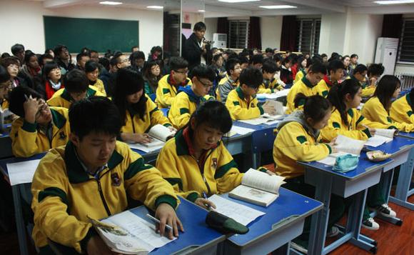 朝阳外国语学校3.jpg