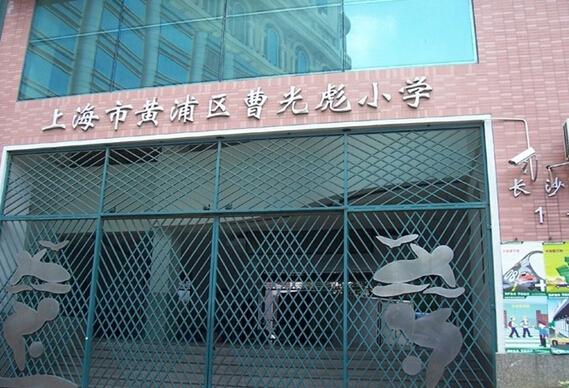 上海黄浦区各小学小学宣传汇总(新闻)-中篇-我总结食品安全重点活动评价图片