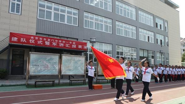 东直门中学2.jpg