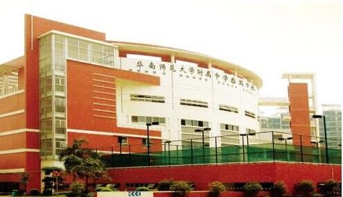 广州番禺新蕾幼儿园图片