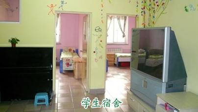 建华实验学校2.jpg