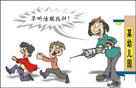 浅析幼儿园老师开水烫伤女童