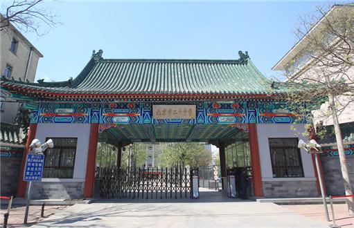 北京第二十中学4.jpg