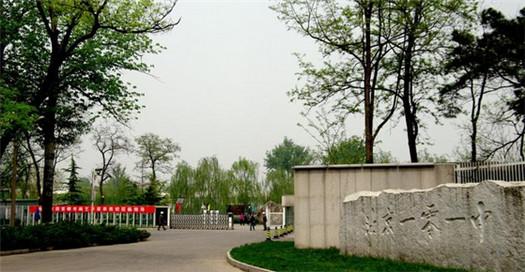 北京101中学1_副本.jpg