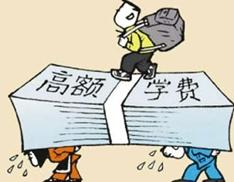 广州民办中学涨价惹争议.jpg