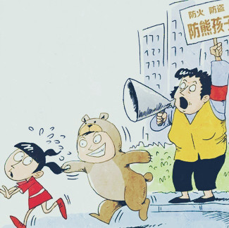熊孩子玩火机引惠东火灾的冷思考.jpg