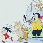 熊孩子玩火�C引惠�|火�牡睦渌伎�