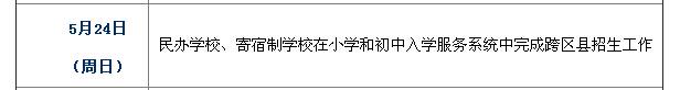 2015北京小升初11.jpg