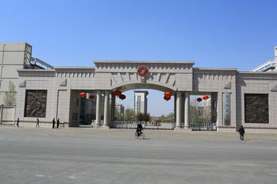 2014沧州师范学院招生简章图片