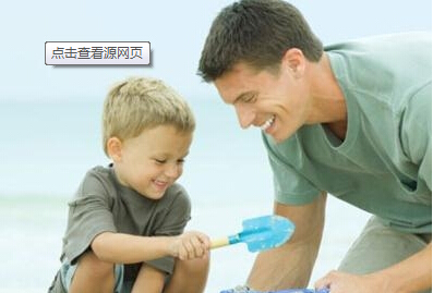 四个家长管教孩子方式类型