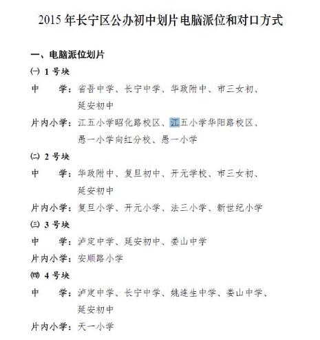 QQ截图20150626104932.png